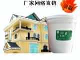 内外墙专用色浆 颜料,安全无毒无味耐晒耐磨,免费寄样试用