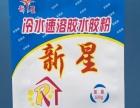 防水材料丙纶胶粉