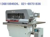 南通木片无线自动单板拼缝机,木皮无线拼缝机价格