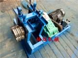 钢筋卷圆机 4-22号小型电动钢筋滚圆机弯圆机厂家