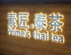 全国十大咖啡加盟店,贵港luckin coffee,