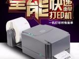 济南官方TSC TTP-244Pro条码打印机打印机驱动安装
