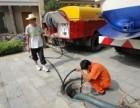 江阴市城东镇清理化粪池