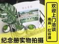 南昌同学聚会战友聚会毕业酒会同学会纪念册设计制作