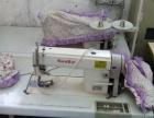 出售二手缝纫机