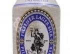 德国啤酒加盟加盟 名酒 投资金加盟 名酒