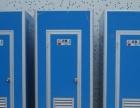 工地流动厕所,移动厕所,活动洗手间-梅州顺裕厕所厂