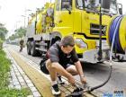 福州仓山区疏通下水道 疏通马桶 维修马桶 清理化粪池