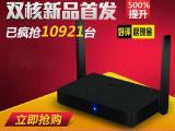 亿格瑞 网络 播放器 高清多媒体 无线网络 电视机顶盒 网络机顶