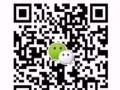 又木黑糖红枣姜茶加盟 投资小市场广收入高