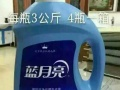蓝月亮大品牌洗衣液