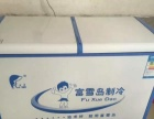 九成新冰柜转让
