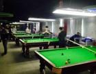 北京星牌台球桌 维修 北京星牌台球桌厂 现场订购