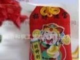 新年春节财神到 小红包福袋挂件 节庆用品