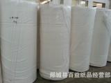 厂家直销卫生纸原纸  卷纸 生活用纸 质优价廉 量大从优