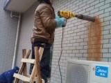 临海专业热水器安装维修 空调拆移维修加液清洗 打孔
