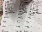华尔金醒解酒茶加盟 娱乐场所 投资金额 1-5万元