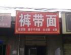 城中村小学对面餐饮店转让 房产网