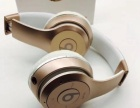 Beats Solo 3 Wireless魔音无线