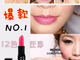 正品尹恩惠同款 韩国三只眼特润口红3.8g【方管】12色