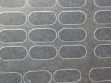 北京紫外切割 超薄玻璃切割 覆盖膜精细切割加工