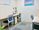 长宁2至5人办公室出租,创业者 办事处优选 含水电