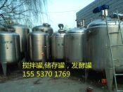 储罐转让二手不锈钢储罐,立式储罐,卧式储罐,制冷罐