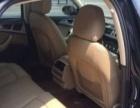 奥迪A6L2014款 50 TFSI quattro 豪华型 按