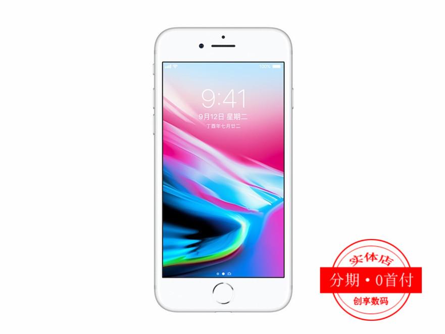 丽江零首付购手机的流程 三步即可搞定分期
