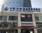 2017郑州自贸区公司注册完成后还要交哪些税?