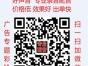 华哥专业录音配音团队