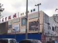 平乐园12000独栋可分租临主街周围住宅写字楼围绕