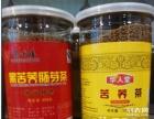 代加工 贴牌 生产 花草茶及各种茶叶