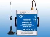 金鸽S266 云平台管理温度采集器 4G温度采集器