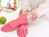 F685 加长型敞口保暖手套加绒乳胶手套批发 加厚家务洗衣手套