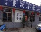 舟山重庆小面技术培训