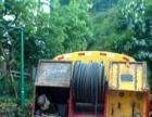 专业疏通 安装上下水管 高压清洗 抽污 换洁具