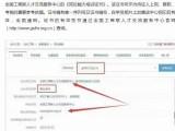 武汉尚榜教育,家政服务证书全国申报