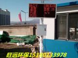 漯河扬尘监测设备多少钱