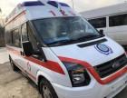 牡丹江120救护车跨省120救护车出租