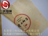 葡萄酒包装拷贝纸印刷/茶叶包装白丝纸印刷