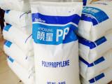 现货供应 韩国晓星PP J740 高抗冲PP 改性聚丙烯原料 高