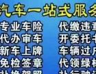 汽车保险(个大保险公司) 寿险