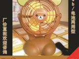 【夏季爆款】SAN-X、rilakkuma拉拉熊、轻松小熊便携U