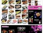 外带寿司加盟小店也能月入3万