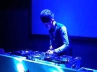 罗湖DJ培训班 打造百大DJ梦工厂 苏华DJ培训学校