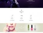 网站设计、平面设计、企业VI设计、网站建设-吉网