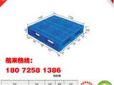 1111网格田字塑胶托盘 出口正方形托盘仓储运输托盘宁波上海托盘