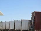 货运物流。承接区内中长途厢式货运,安装液压尾板。
