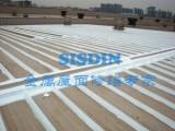sisdin金属屋面特种防水涂料